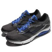 Mizuno 慢跑鞋 Wave Impetus 4 灰 藍 基礎入門款 運動鞋 男鞋【PUMP306】 J1GC161311