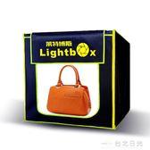LED調光攝影棚套裝50cm柔光箱攝影台燈箱小型攝影棚燈非60cm igo 台北日光