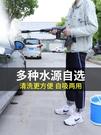 洗車水槍 無線洗車機車用家用便攜充電式高壓水槍大功率鋰電池水泵清洗神器【免運快出】