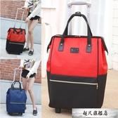 短途出差拉桿包女輕便大容量旅行包牛津布行李袋輪子拉桿登機包-快速出貨