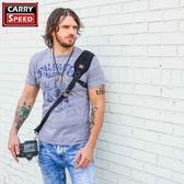 又敗家@Carry Speed速必達相機斜肩揹帶PRO MARK IV減壓相機背帶防滑彈性MK輕單微單眼減壓背帶四代