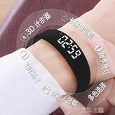 手環-運動智慧手環電子運動手環男硅膠飾品潮人大屏幕 夏沫之戀