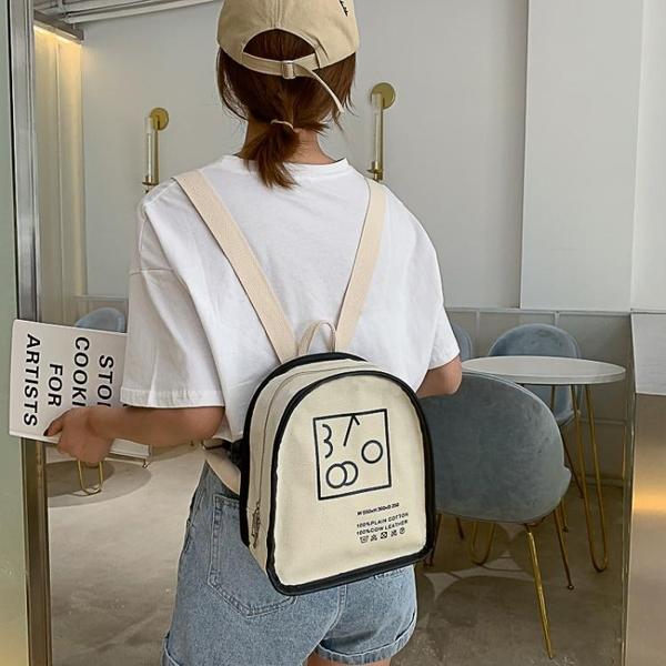 後背包 夏季ins超火帆布包包女包2021新款韓版百搭學生書包時尚後背背包 韓國時尚週 免運