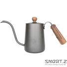 《SMART.Z》胡桃木手沖壺 玄鐵黑 550ml