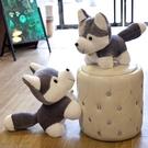 哈士奇公仔毛絨玩具狗可愛抱枕布娃娃二哈玩偶兒童生日禮物男女孩 童趣屋