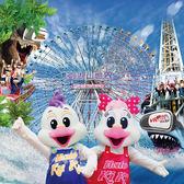 水陸一票玩到底雙人票$899  劍湖山世界主題樂園