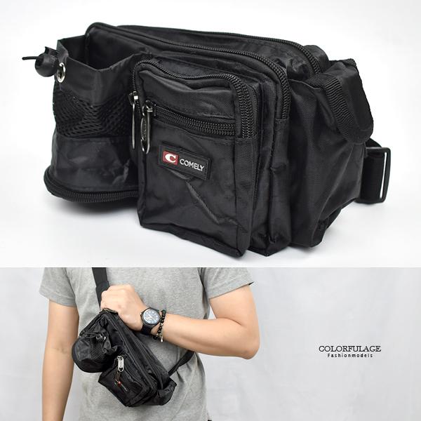 腰包 超實用多功能側背包NZD3