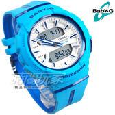 Baby-G BGA-240L-2A2 熱愛慢跑運動 計時碼表 夜光 電子錶 女錶 藍色 BGA-240L-2A2DR CASIO卡西歐