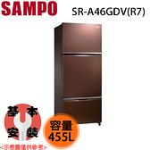 【SAMPO聲寶】 455L 1級三門變頻冰箱 SR-A46GDV-R7 含基本安裝 免運費