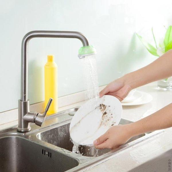 水龍頭防濺花灑噴頭廚房面盆起泡器節水器可旋轉自來水過濾嘴配件JRM-1432