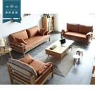 【新竹清祥傢俱】NLS-51LS01 -北歐山毛櫸全實木沙發(單人座) 沙發 簡約 客廳 民宿