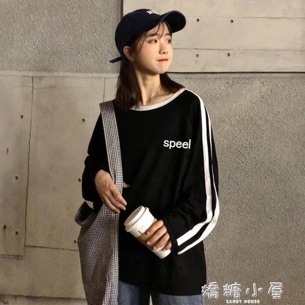 秋季女裝韓版寬鬆字母條紋插肩袖套頭T恤中長款長袖顯瘦體恤上衣  嬌糖小屋