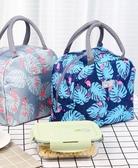 保溫袋 創得加厚飯盒保溫袋便當手提鋁箔包條紋帶飯手拎帆布袋子學生餐盒