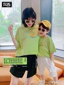 童裝男童親子裝兒童夏裝笑臉短袖T恤母子洋氣夏季2020新款潮 伊芙莎