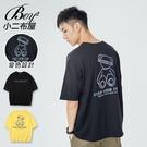 短T恤 MIT韓版小熊英文印花五分袖短袖上衣【NW621025】