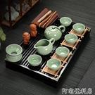 真盛 整套茶具套裝家用功夫陶瓷茶杯子實木茶盤茶海茶道配件茶藝 阿宅便利店