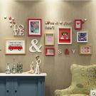 實木照片牆相框牆客廳心形照片牆結婚禮物相片牆掛牆相框創意組合