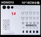 (小張款)美甲填色墊多功能轉印矽膠墊填色...