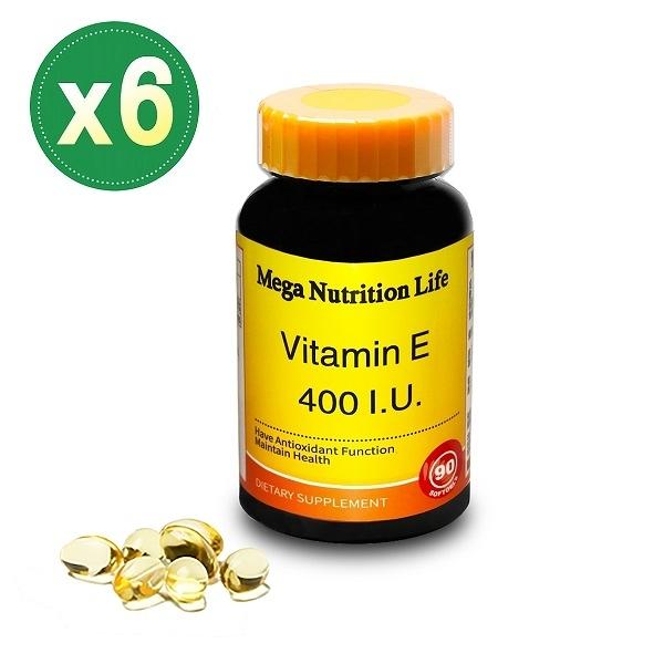 【超值優惠6瓶組】營養生活維他命E軟膠囊 /90顆