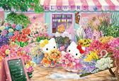 【拼圖總動員 PUZZLE STORY】花店 日本進口拼圖/Beverly/Hello Kitty/1000P