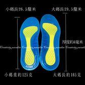 【運動鞋墊】女款 矽膠減震鞋墊 跑步打籃球減震墊 可剪裁