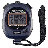 計時器 秒表計時器天福PC2810裁判學生10道60道田徑訓練跑步電子表倒計時【快速出貨八折下殺】