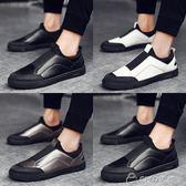 男板鞋  潮流男鞋子黑色板鞋男士休閒潮鞋  ciyo黛雅