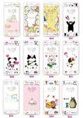 【SZ93】iPhone 6s鋼化膜 卡通龍貓喬巴小新軟邊鋼化膜 iPhone 7/8 plus 鋼化玻璃膜 螢幕貼 保護貼