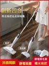 多功能懶人拖把 懶人救星四合一 拖地 靜電吸塵 掃地機 平板拖把 TS-LV-001