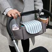 韓系拚色大容量帶水杯格媽媽包推車包 推車配件 收納袋