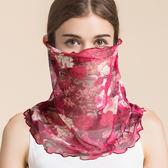 夏季薄款真絲防曬口罩女透氣護頸桑蠶絲防紫外線護面紗遮陽大面罩