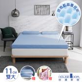 House Door 防蚊防螨11cm藍晶靈涼感記憶床墊全配組-雙大雪花藍