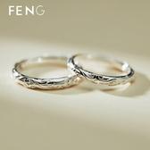 情侶戒指 情侶戒指925純銀一對男女對戒簡約原創小眾設計復古抖音同款刻字 薇薇