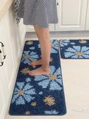 定制防油廚房地墊長條防油腳墊防滑進門門口吸水門墊臥室地毯WY開學季,7折起