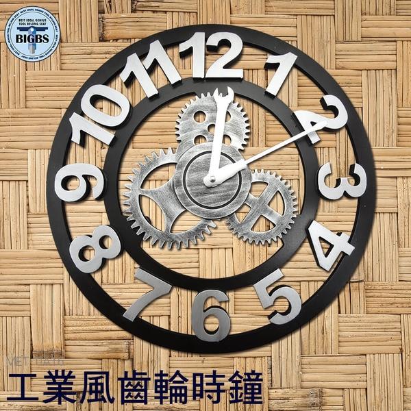 利器五金 美式工業風 齒輪掛鐘 酒吧咖啡廳復古壁掛鐘 靜音 工業鐘 壁鐘 TIA16
