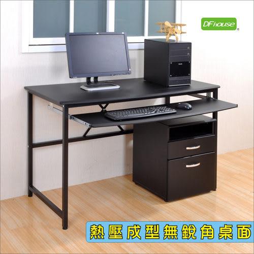 《DFhouse》艾力克多功能電腦桌+檔案櫃-120CM寬大桌面 書桌 電腦桌 辦公桌 會議桌 無銳角設計.