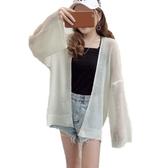 港味復古風慵懶寬鬆薄款長袖針織衫夏季百搭顯瘦防曬衣開衫女