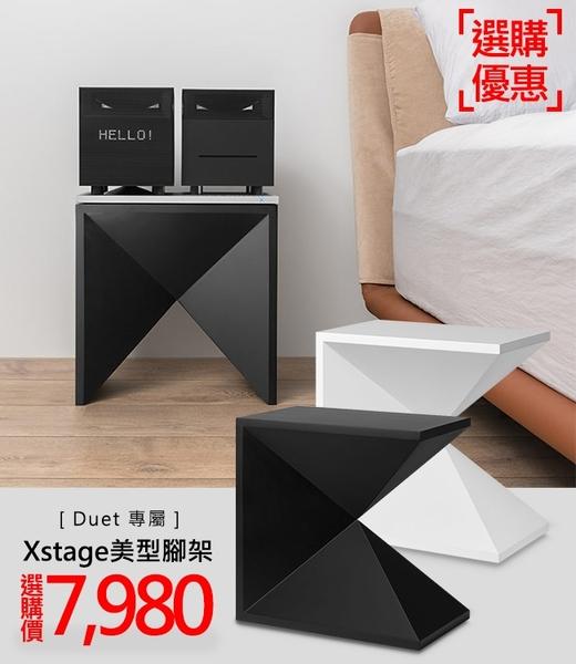 送比利時DOMO舒活養生調理機/Aerix Duet All-In-One桌上型音響系統