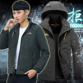 ※現貨 戶外休閒彈力輕便風衣夾克/外套 3色 L-8XL碼【CP16031】