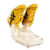 干鞋器 烘鞋器干鞋器家用鞋子除臭暖鞋烘干器烤鞋機熱鞋器新品上市【快速出貨八折下殺】