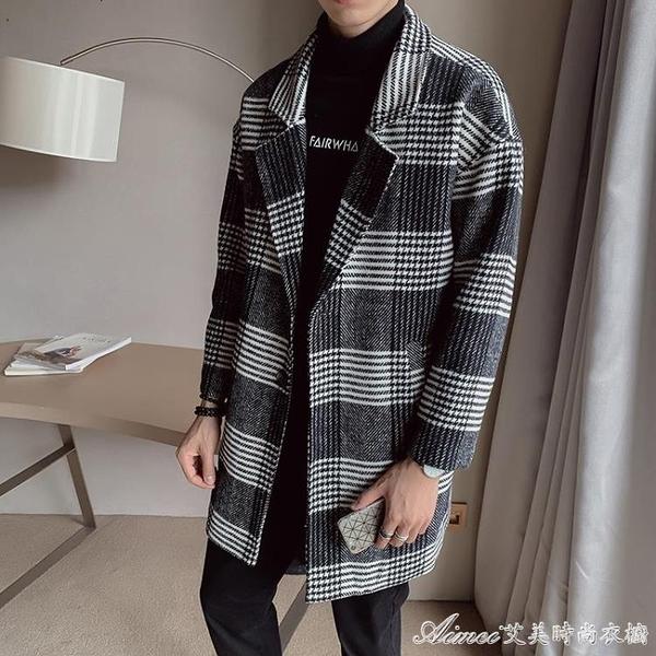 大衣外套冬季中長款格子毛呢風衣男韓版潮流修身帥氣穩重呢子休閒外 快速出貨