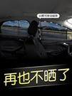 汽車車窗簾車窗升降車用車載防蚊紗窗磁吸式磁性大貨車轎車遮陽簾 牛年新年全館免運