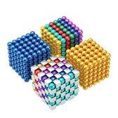 巴克球1000顆星巴磁鐵魔力珠磁力棒馬克吸鐵石八克球益智積木玩具 時尚教主