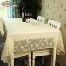 家音塑料桌布 pvc防水防油餐桌布 免洗台布茶幾墊 歐式印花桌墊 【優樂美】