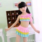 可愛韓版女童泳衣大小兒童分體連身寶寶蛋糕裙式游泳衣套裝比基尼 漾美眉韓衣