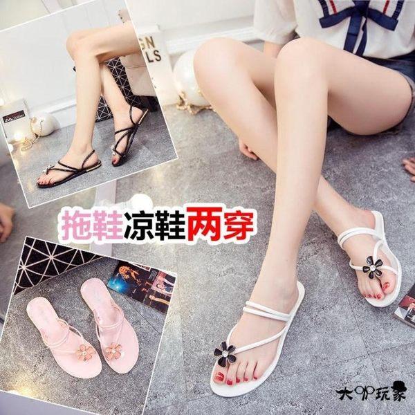 夏季韓版新款夾趾涼鞋平底羅馬夾腳平跟涼拖鞋百搭沙灘學生女鞋潮【大咖玩家】