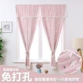魔術貼窗簾網紅遮光成品出租房臥室簡約現代免打孔安裝黏貼公主風 蘿莉小腳ㄚ