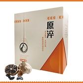 【詠統】原淬黑蒜精(30mlx14包/盒)