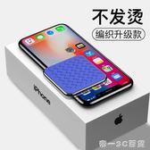倍思iphoneX蘋果8x無線充電器iPhone8機快充X專用皮紋iPhone通用安卓小米便攜【帝一3C旗艦】