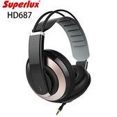 [富廉網] 【Superlux 舒伯樂】HD687 專業高傳真級頭戴式耳機